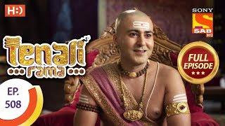 Tenali Rama - Ep 508 - Full Episode - 13th June, 2019