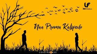 #Nee prema jwalalo niluvella #karthi #Dev