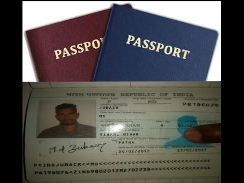 HOW TO CHECK PASSPORT आप अपना पासपोर्ट चेक करे हिंदी में वीडियो देखें