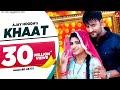 KHAAT Ajay Hooda New Dj Song Anu Kadyan Gajender Phogat New Haryanvi Songs Haryanavi 2019 mp3