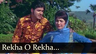 Adhikar - Rekha O Rekha Jab Se Tumhein Dekha  - Mohd Rafi