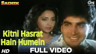 Kitni Hasrat Hain Humein - Sainik | Akshay Kumar, Ashwini Bhave | Kumar Sanu, Sadhana Sargam