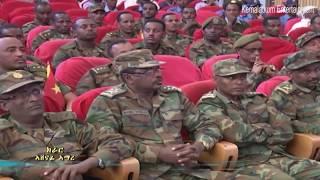 Huluf Alemu & Grmawit Tadesse - Temearare / New Ethiopian