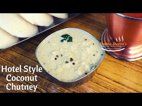 hotel style chutney recipe | Coconut chutney recipe for dosa and idli | नारियल की चटनी by sharon