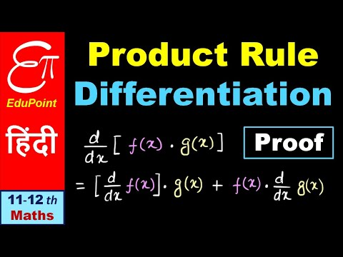 Differentiation - 4 || PRODUCT RULE - Derivative of Product of Functions || in HINDI