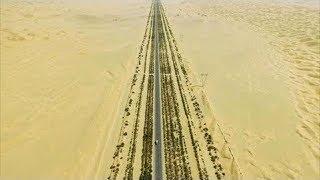 لماذا بني الصينيون 446 كم من طريق سريع في وسط صحراء مهجورة
