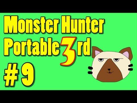 Monster Hunter Portable 3rd: Main Village Quest URGENT Dancing Qurupeco