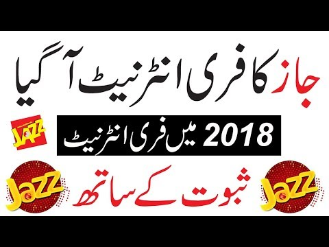 HOW TO UNLIMITED FREE INTERNET ON MOBILINK/JAZZ 2018 ||UNLIMITED ALL NETWORKS FREE INTERNET 2018
