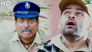 IPS Officer Alexander's Death   Mass Masala (Nakshatram) Hindi Dubbed Movie   Sai Dharam, Pragya