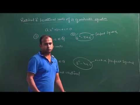 Quadratic Equations with imaginary roots | CBSE 11 Maths & comp | NCERT Ex 5.3 intro