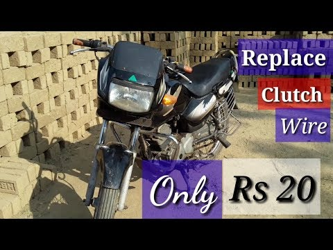 How to replace clutch wire of bike
