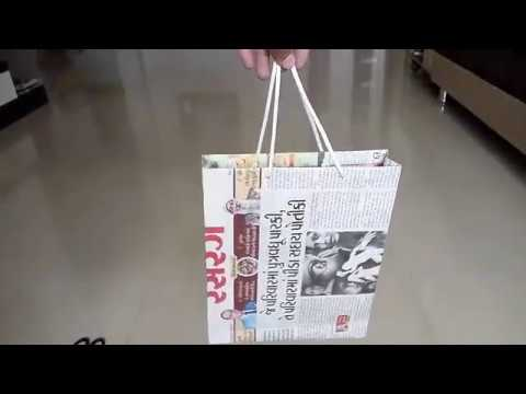 How to make paper bag from newspaper ll newspaper crafts ll DIY ll best out of Waste