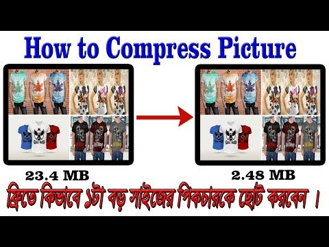 How To Compress Picture Size