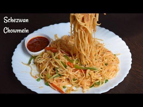 Schezwan chowmein Recipe | Noodles in schezwan sauce | Easy & Quick Recipe