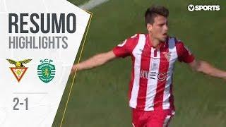 Highlights   Resumo: D. Aves 2-1 Sporting (Taça de Portugal 17/18 #Final)