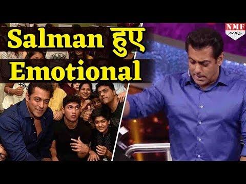 Dus Ka Dum 3 में Salman हुए Emotional, गरीब लोगों की ऐसे करते हैं मदद