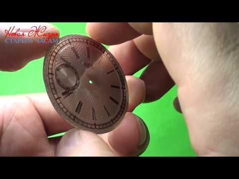 Pocket watch dials