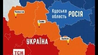 Росія знову почала стягувати війська на кордон з Україною
