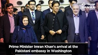 Prime Minister Imran Khan's arrival at the Pakistani embassy in Washington