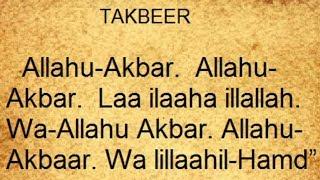 Takbeer For Eid  Allahu Akbar - Non Stop