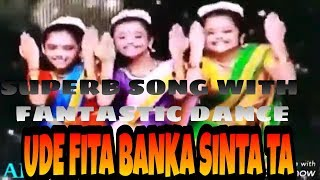 Ude Fita SUPERRB  FANTASTIC  MIND  BLOWING  EXTRA  ORDINARY Three Little Star Dance on Stage