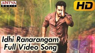 Ramayya Vasthavayya Movie || Idhi Ranarangam Video Song HD || Jr.NTR,Samantha,Shruti Haasan