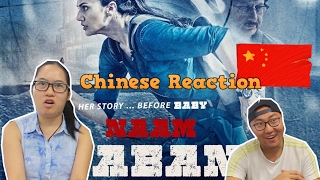 Chinese React to Naam Shabana Official Theatrical Trailer || Releases 31st March 2017|reaction video