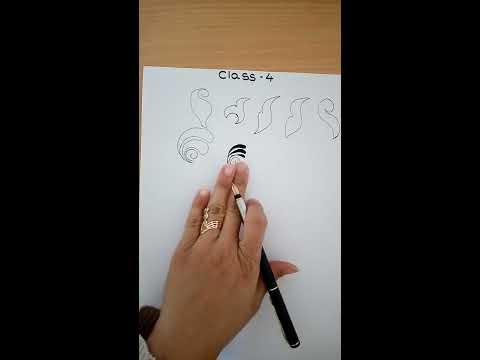 How to draw mehandi in hindi - class 4 - RichaGandhi.in