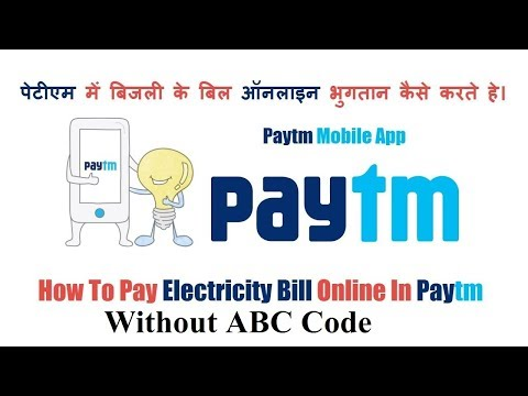 How to pay electricity bill from PAYTM App Without ABC CODE ? IN HINDI | 👦 Tech Buddy