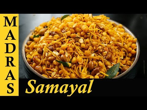Mixture Recipe in Tamil | South Indian Mixture Recipe in Tamil | How to make Spicy Mixture