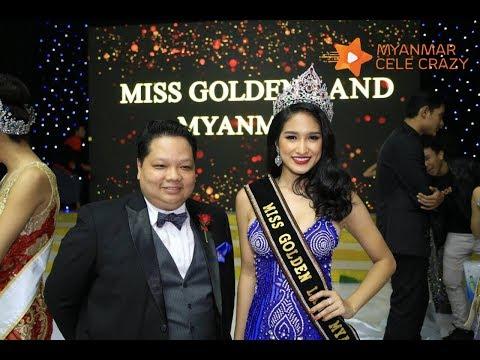 Xxx Mp4 အမိုက္ဆံုးေရကူး၀တ္စံုျဖင့္ Miss Golden Land Myanmar 2018 ဆုရသြားေသာ ေရႊအိမ္စည္ Shwe Eain Si 3gp Sex