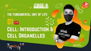 The Fundamental Unit of Life L-1 | Cell: Introduction and Cell Organelles 🧫 | CBSE 9 Biology - Umang