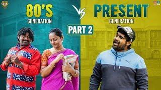 80's Generation  Vs Present Generation - Part 2 || Bumchick Babloo || Tamada Media