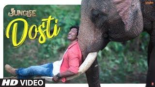 Junglee: DOSTI   Vidyut Jammwal   Mohan Kannan   Sameer Uddin   T-Series