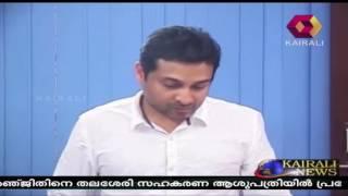 Nisham Threatened Kins Over Phone While In Jail