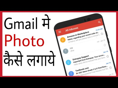 Gmail me photo kaise dale/lagaye/save kare/set kare in hindi. how to set gmail profile in mobile