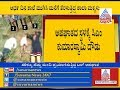 Mandya Bus Accident, Death Toll Raises   CM Kumaraswamy To Visit Spot