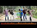 Nachoonga Gaoonga With Lyrics - Sheldon Bangera