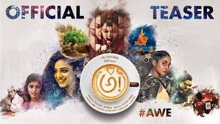 Awe Official Teaser [4K]   అ!   Prasanth Varma   Nani   #AweTeaser