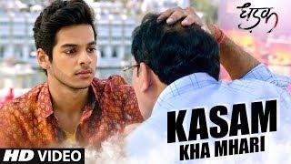Kasam Kha Mhari | Dhadak | Ishaan Khatter | Janhvi Kapoor | In Cinemas Now