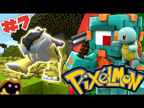 A LEGENDARY POKEMON! | Pixelmon Survival Episode 7!