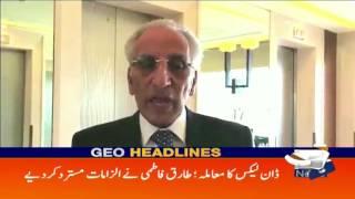 Geo Headlines 02 PM 02-May-2017