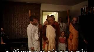 Prabhupada 0517 એવું નથી કે કારણકે તમે ધનવાન પરિવારમાં જન્મ્યા છો, તમે રોગોથી મુક્ત થઈ જશો