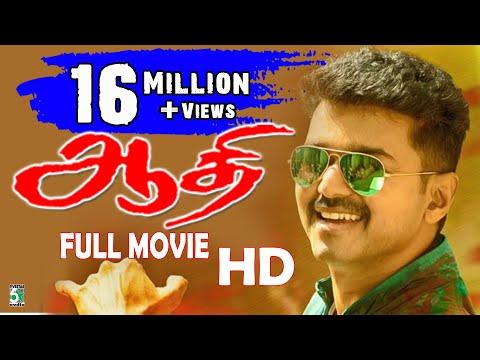 Aathi Full Movie HD Quality | Vijay | Trisha |  Vidyasagar