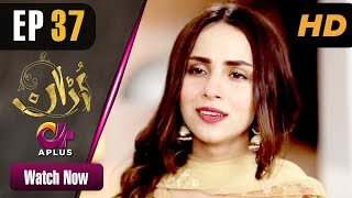 Pakistani Drama | Uraan - Episode 37 | Aplus Dramas | Ali Josh, Nimra Khan, Salman Faisal, Kiran