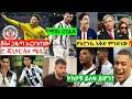 ማክሰኞ ከሰአት የካቲት 16/2013 የወጡ አጫጭር የስፖርት ዜናዎች | Ethiopian sport news Tue, 23 Feb 2021