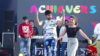 Ajay Hooda and Annu Kadyan ( ACHIEVERS - 2K19 )