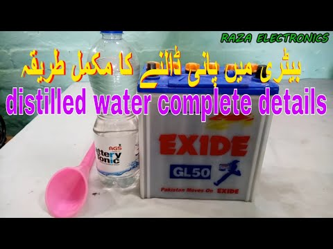 How to Add Water in Acid Battery Properly  Best Tips for UPS and solar system battery in hindi urdu