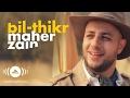 Maher Zain Bilthikr Mahr Zyn Balthkr Official Music Video 20