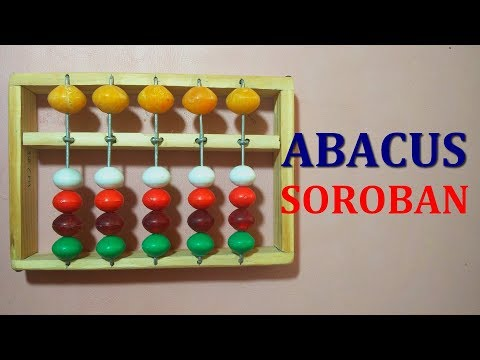 كيف تصنع معدداد الحساب الذهني abacus pour calcul mental